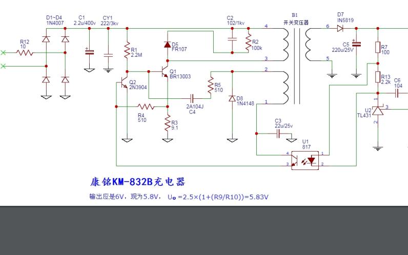 康铭km-832b充电器的电路原理图免费下载