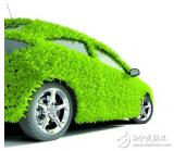 新能源汽车正迎来一个全新发展时代