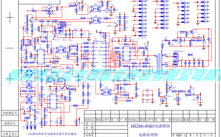 LM24机芯HS280-4N03太阳2娱乐模块电路原理图免费下载