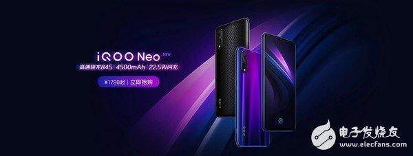 iQOO Neo正式开售该机搭载骁龙845平台和4500mAh大电池支持22.5W闪充