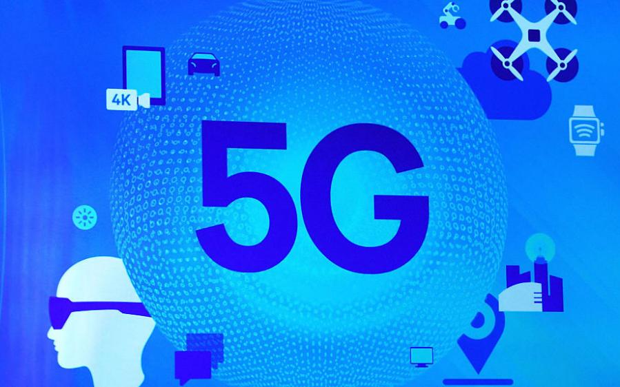 全球5G市场潜在价值达4.3万亿美元
