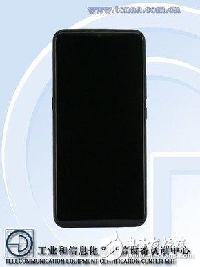 vivo新机入网 采用经典水滴屏设计内置4420mAh大容量电池
