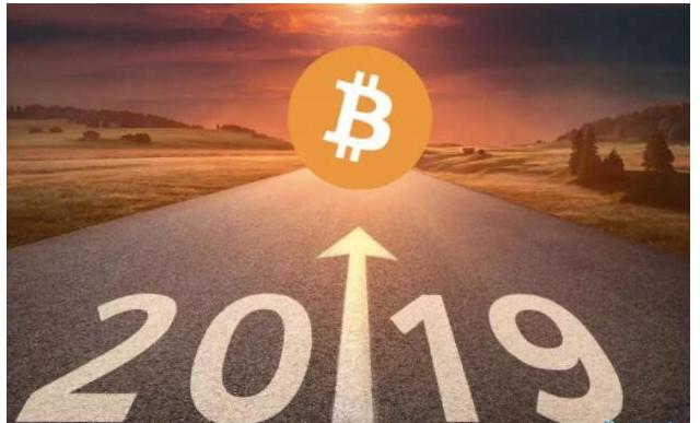 2019下半年区块链和加密货币将如何发展