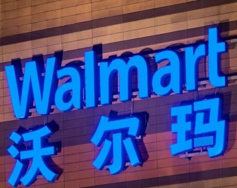 沃尔玛和京东支持在国内推出新的区块链来关注食品的...