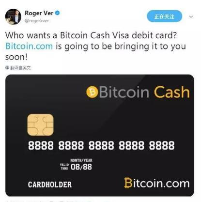 比特币现金交易所即将推出比特币现金借记卡