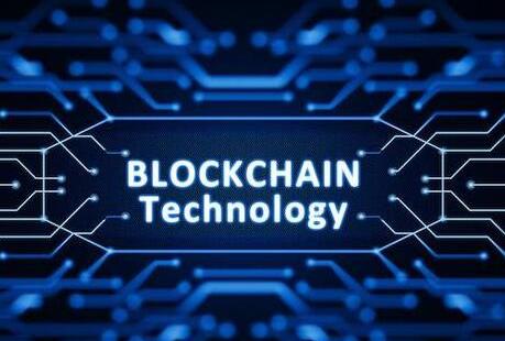 什么是区块链技术它的基本原理是什么