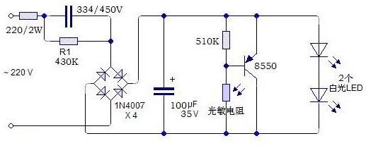 LED声光控灯电路的设计原理分析