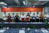 广西大家育才教育与科大讯飞正式签署战略合作协议