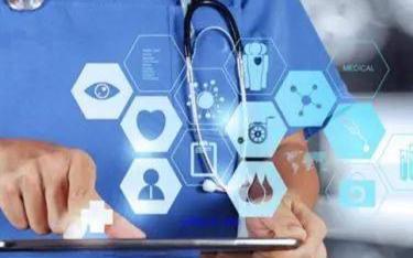 人工智能在医疗保健中是如何应用的