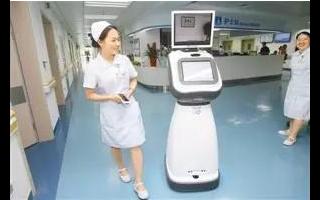 护士机器人将给未来带来无限可能
