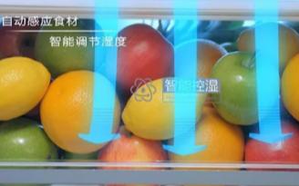 美的智能冰箱的智能具體表現在哪些方面