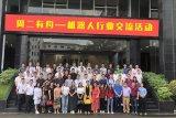 東莞市機器人產業協會高度的認可及贊揚 規劃布局考察學習總結