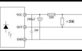 红外线接收头的引脚图与放大电路该如何区分