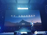 全球首款叠屏电视海信U9高清图赏