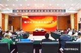 总投资超90亿元 江西赣州签约欣亿半导体制造基地...