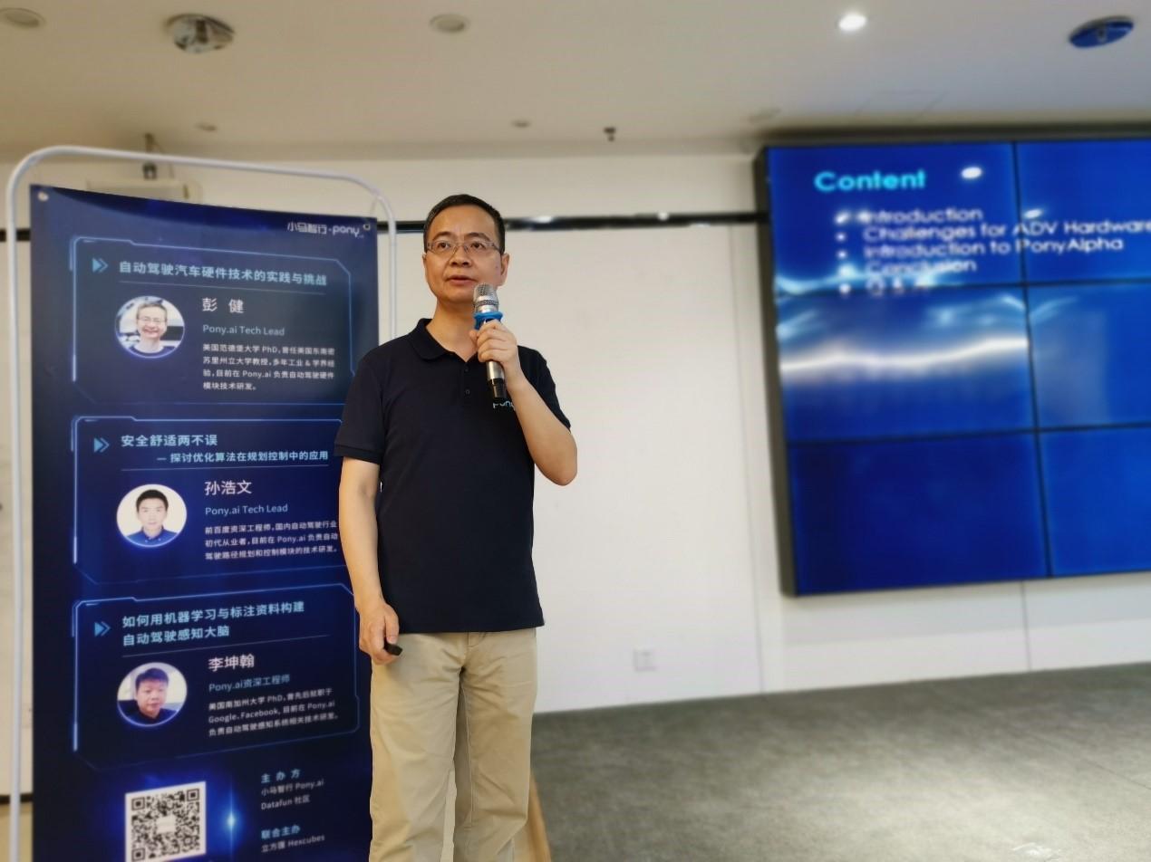 小马智行负责自动驾驶硬件模块技术研发的彭健