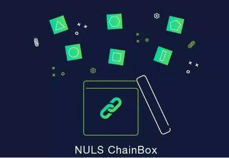 全球首个微服务与区块链融合的公链项目NULS造链...