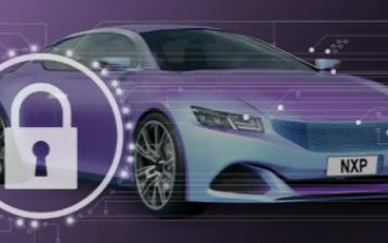 恩智浦推超宽带测距技术 提升汽车安全性能