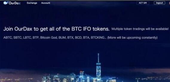 全球第一个支持所有比特币分叉币的交易所OurDa...