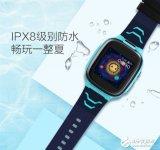 360儿童手表P1正式发布 售价699元