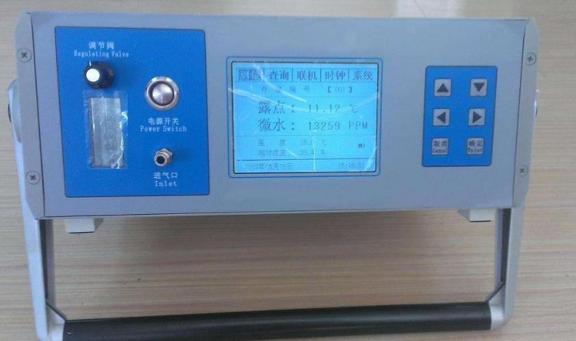 智能微水測量儀的特點