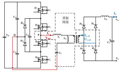 llc谐振网络电路原理图