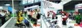 机器人领域全产业链的盛会 国际合作交流及服务机器人突出亮相