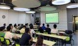 安芯教育和重庆邮电大学联合举办的4天智能互联实训班顺利结业