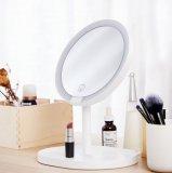 小米有品上架触摸LED化妆镜 95%日光相似度