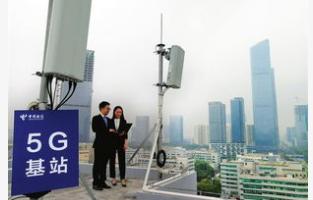 广州市工信局预计到2021年广州将建成6.5万座5G基站