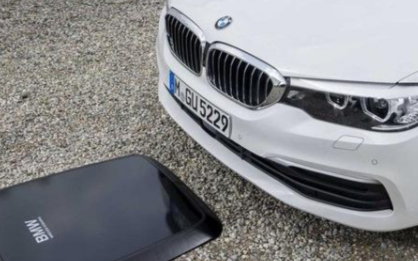 浅析汽车无线充电技术的整体设计思路