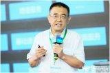 中国电信战略布局展示了将与5G为核心的智慧物流新...
