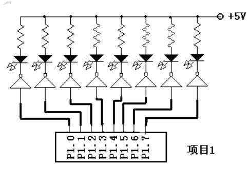 74LS273數據地址鎖存器擴展I/O輸出端口的設計