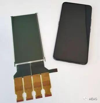 新型有机光电探测器 可用于屏下指纹和图像传感器