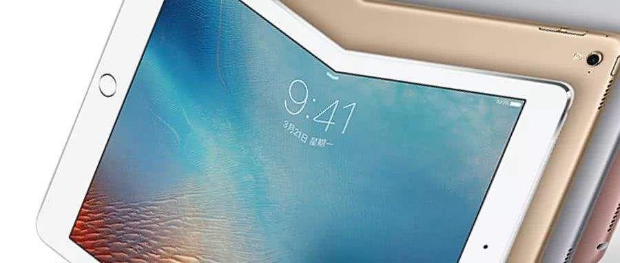 苹果悄悄打造折叠iPad 并且支持5G网络