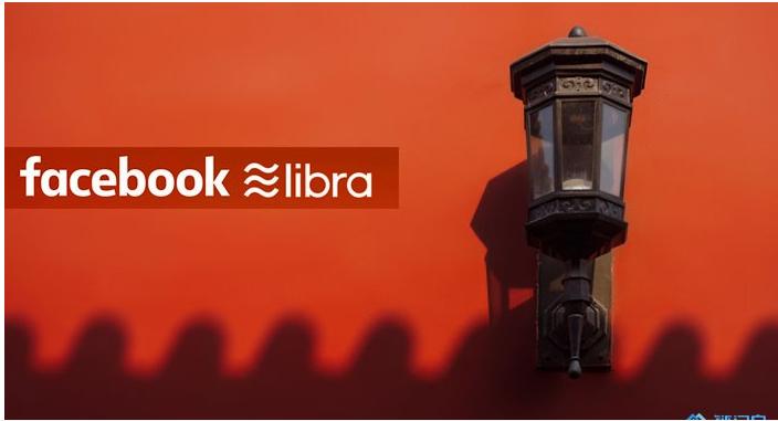 央行将研发数字货币应对Libra的挑战