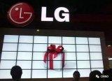 LG电子预估利润0.65万亿韩元同比减少15.4...