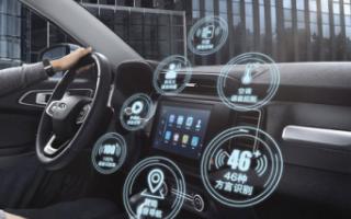 汽车开发语音控制系统是否真的实用