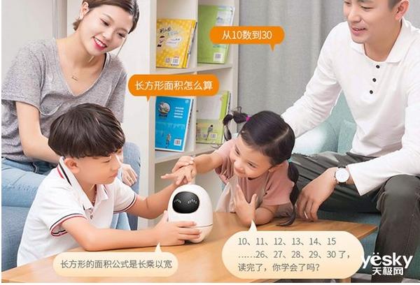 国内智能教育机器人市场能否迎来新机