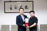 """闻泰科技荣获LG电子""""Best Quality Award"""""""