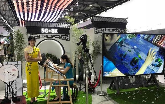 华为与三大运营商展开了众多应用创新为5G使能千行...
