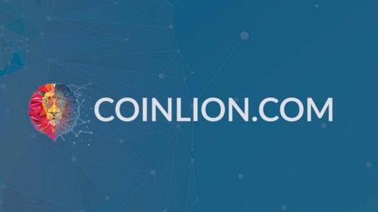 CoinLion正在建立一个强大的交易平台使管理...