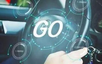 现代与Yandex合作设计自动驾驶汽车控制系统