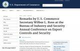 美国商务部宣布放宽部分企业对华为供货,对美企也是利好
