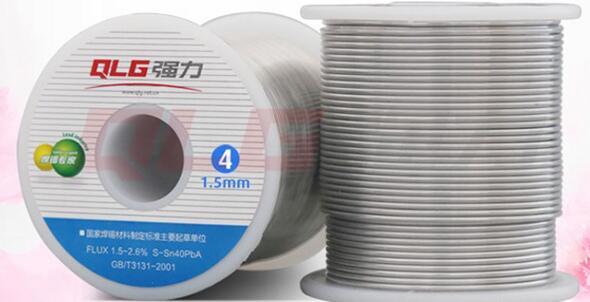 焊錫絲的熔點是多少度