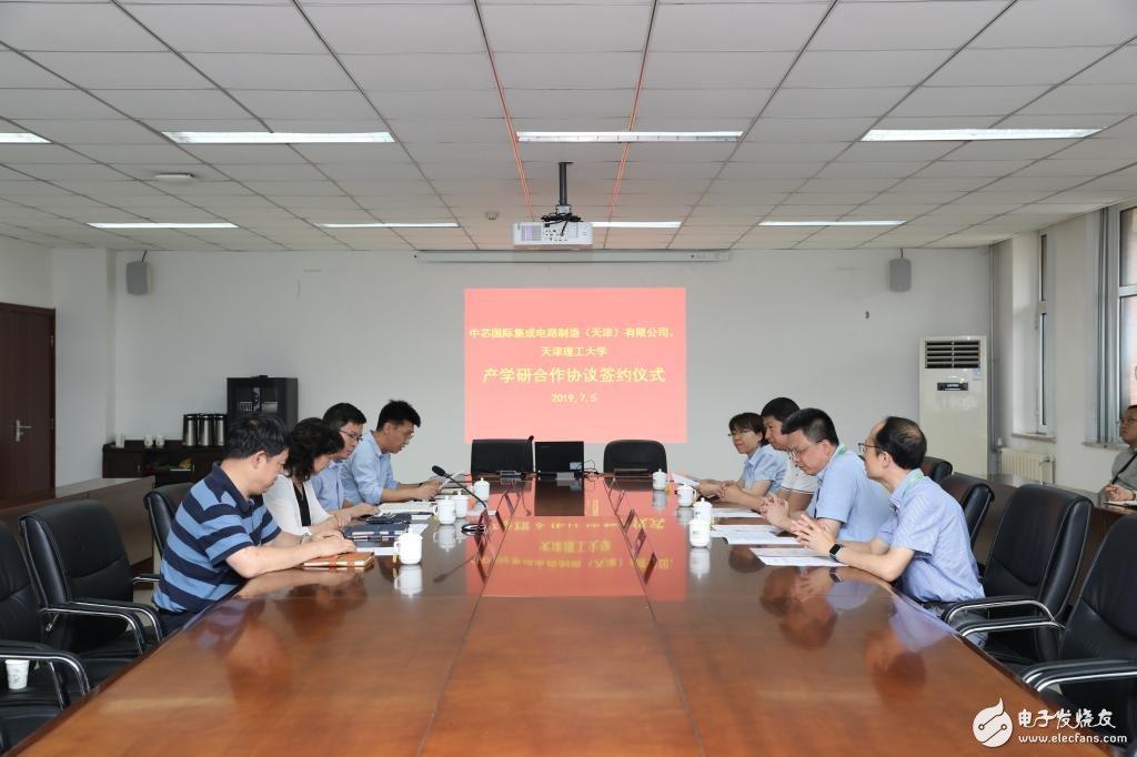 天津理工大学与中芯国际签约 将推进集成电路人才培养和人才交流