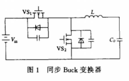 如何實現Buck電路的軟開關詳細方法說明