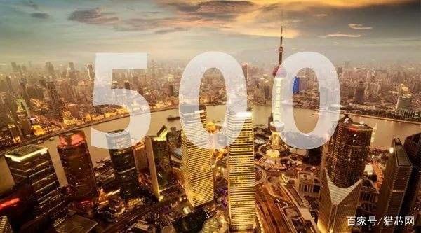 《财富》杂志权威发布:中国500强出炉,电子行业数量激增!