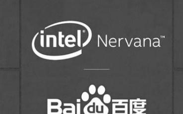 英特尔宣布与百度合作开发嵌入式处理器