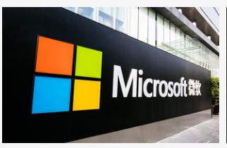 微软将与美国医疗集团普罗维登斯合作建设一家新的高...